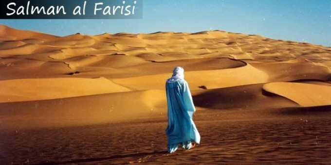 elegi cinta salman al-farisi